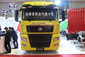 中国重汽SITRAK汕德卡C7H 国五 全气囊悬架 540马力 6X2牵引车