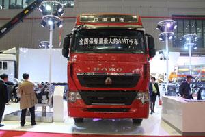 中国重汽HOWO T7H 国五 AMT 440马力6X4牵引车