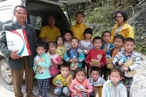 送给山区贫困儿童