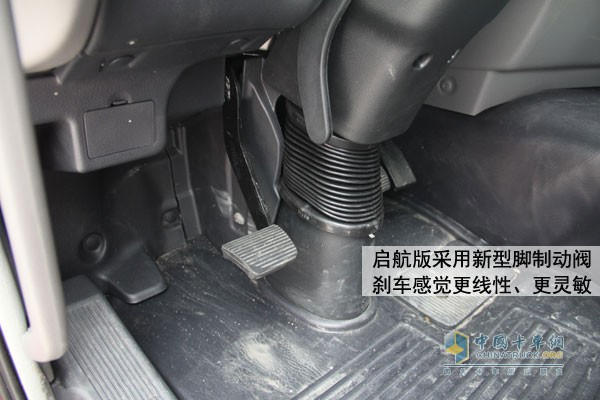 [静态测评]东风天龙启航版:升级多的高速物流利器