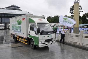 2015江铃轻卡低碳中国行决战环太湖
