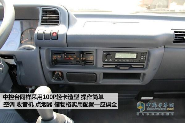 庆铃100P货车内饰