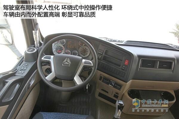 HOWO-T5G 4X2冷藏保溫車内饰人性化设计