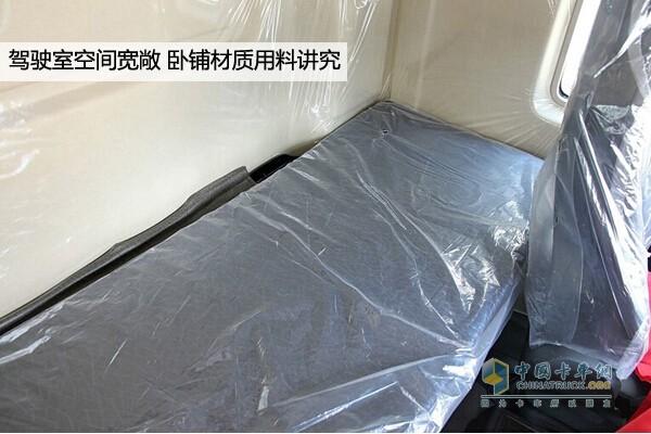 HOWO-T5G 4X2冷藏保溫車宽敞空间