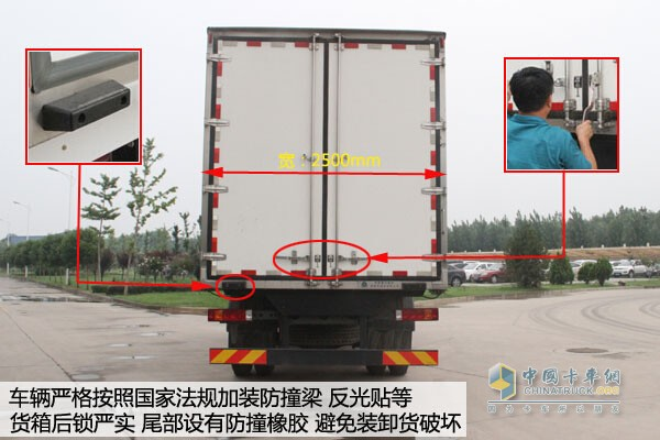 HOWO-T5G 4X2冷藏保溫車货厢