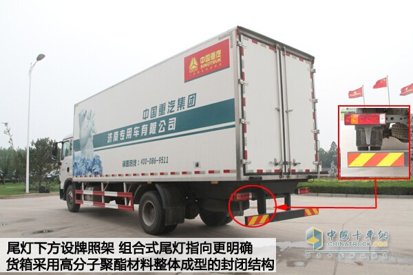 HOWO-T5G 4X2冷藏保溫車