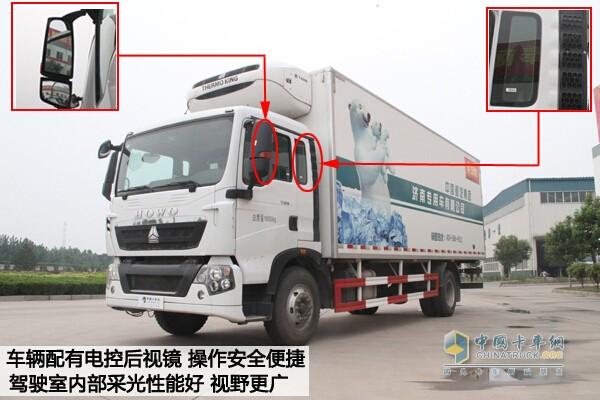 HOWO-T5G 4X2冷藏保溫車驾驶视野