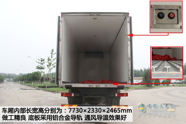 HOWO-T5G 4X2冷藏保溫車货厢尺寸