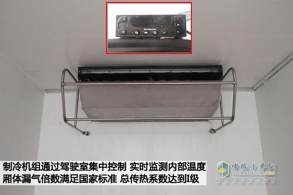 HOWO-T5G 4X2冷藏保溫車制冷机