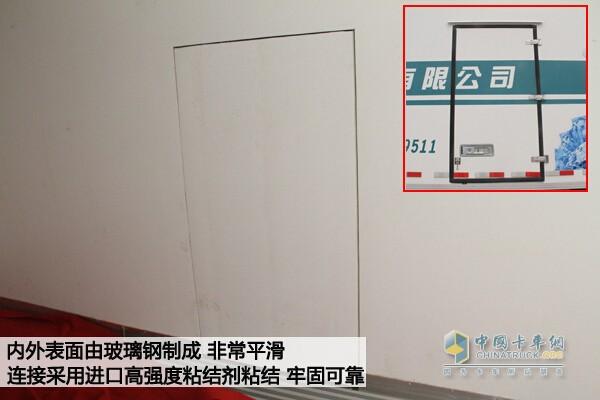 HOWO-T5G 4X2冷藏保溫車货厢材料