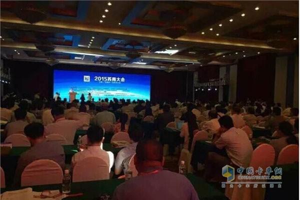 """龙蟠荣获2015江苏最具成长性""""互联网+""""企业称号"""