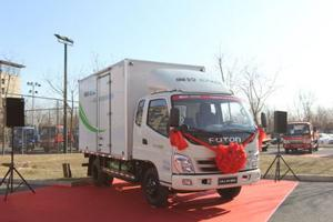 福田奥铃捷运 115马力 3.735米CNG排半厢式轻卡