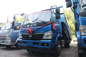 五征x3自卸车_翻斗平板都能干奥驰X2平板自卸车_中国卡车网