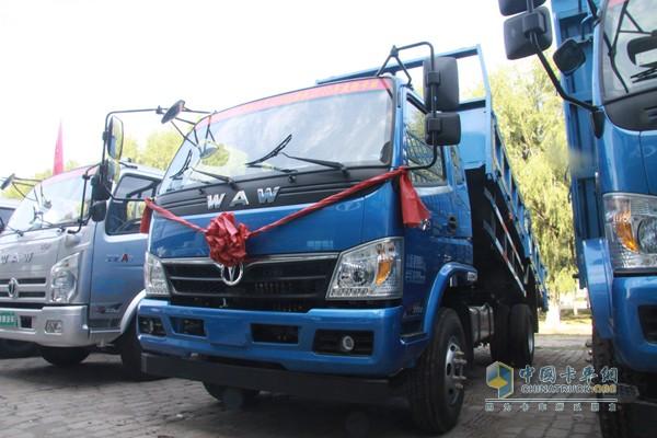 五征x3自卸车_【图】五征奥驰X3潍柴41024X2自卸车_车型图片_中国卡车网