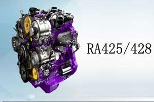 潍柴RA425/428国五动力
