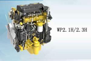 潍柴WP2.1H/2.3H发动机