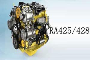 潍柴RA425/428发动机