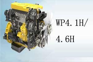 潍柴WP4.1H/WP4.6H发动机