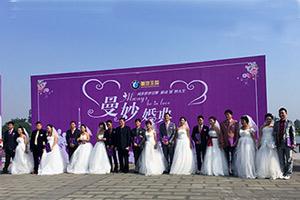 """重汽王牌最美""""曼妙婚典""""活动在成都凤凰湖公园开启"""