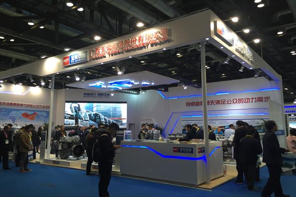 玉柴动力—2015第十四届中国国际内燃机及零部件展览会