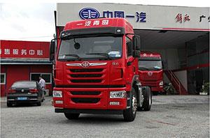 一汽青岛解放 悍V重卡 350马力 4X2 牵引车(CA4183P1K2E4A80)