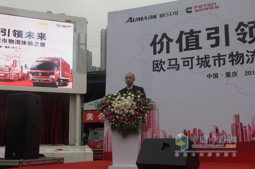 欧马可事业本部副本部长、营销公司经理-李智先生
