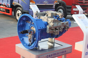一汽CA9TBX160M超速档 变速箱