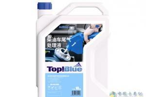 美丰加蓝 10KG装 柴油车用尿素