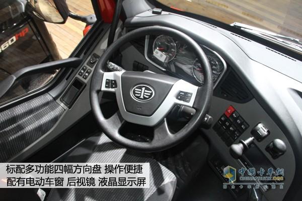 解放j6p领航版牵引车方向盘大小适中,角度可调.