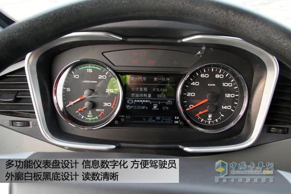 j6电喷机油警报接线图