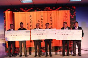 广汽日野华南区百万公里品质用户揭晓 三款新车型助阵上市