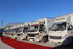 绿动未来 北京首家欧马可纯电动物流车4S店开业
