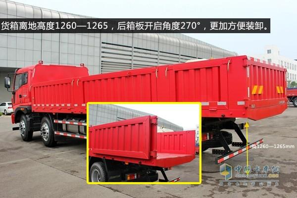 跑 速装快卸 福田瑞沃6X2前顶平板自卸车高清图片