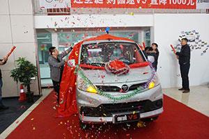福田伽途V5商用车北京上市 开启幸福跃级新时代