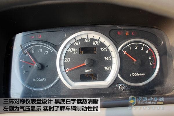 江淮货车仪表接线图