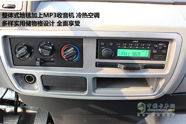 江淮康玲车收音机接线图