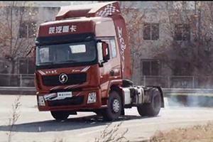 陕汽德龙X3000特技表演