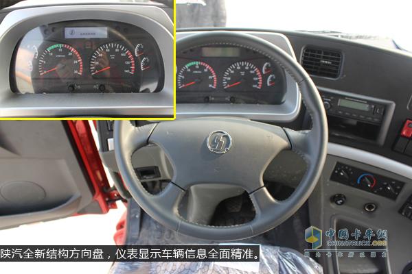 陕汽新m3000牵引车的方向盘为陕汽全新结构的仪表盘