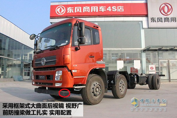 东风天锦210马力6x2载货车