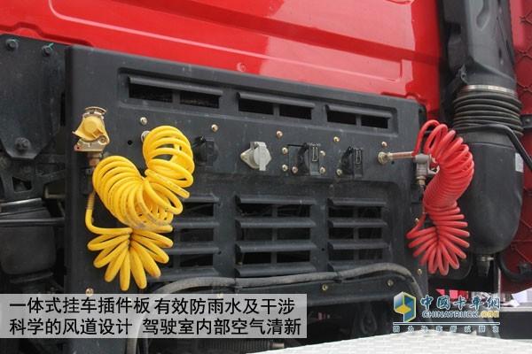 一体式挂车插件板能够有效的防止雨水