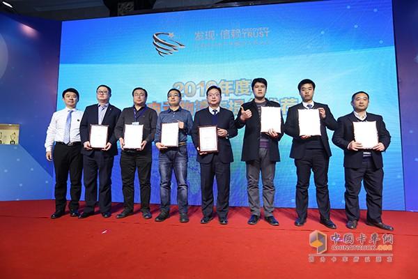 宁德时代新能源科技股份有限公司市场总监杨琦为纯电