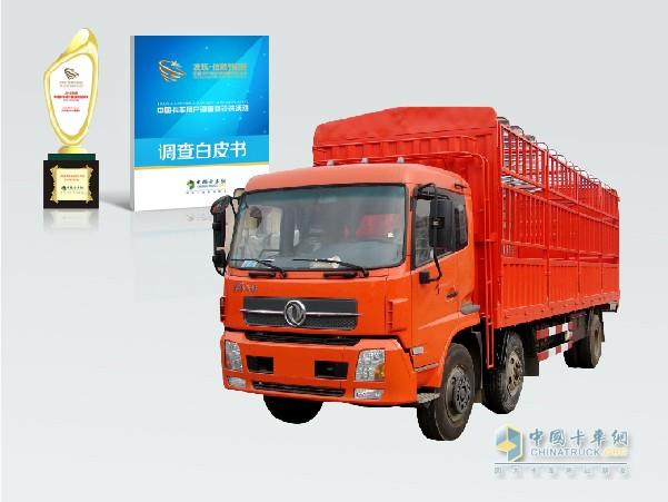 东风天锦获2016年度中国卡车用户最信赖载货车