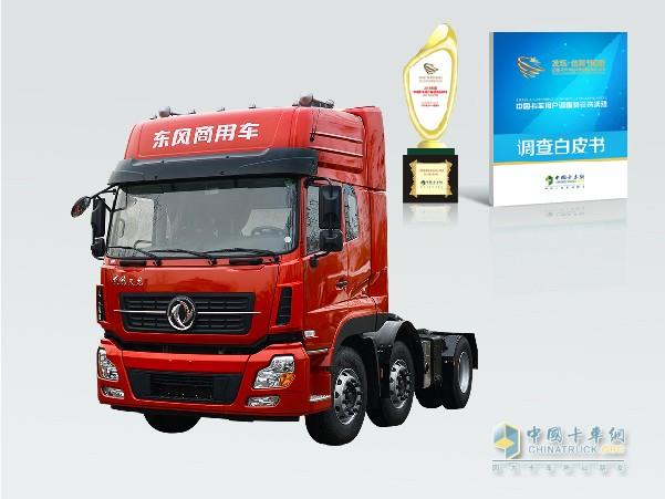东风天龙获2016年度中国卡车用户最信赖牵引车
