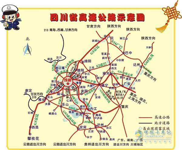 b,成灌高速与都汶高速连接线(石马巷)临时分流-成灌高速公路都江堰