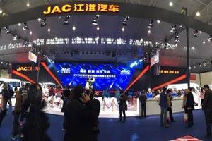 武汉商用车展:从动力到整车 江淮汽车展全系物流领域成果