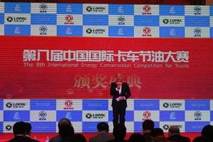 技术突破 欧曼GTL超能版获2015中国国际卡车节油大赛冠军