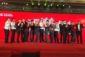 """问鼎超能 谁与争锋""""2015福康汇年度颁奖盛典在北京举行--用户篇"""