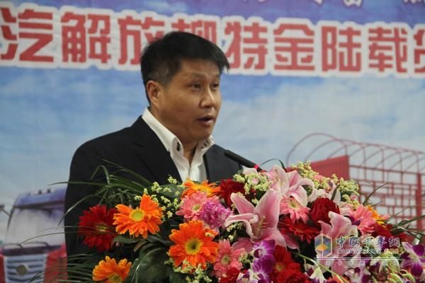 天津通才汽车有限公司总经理 陈明忠发言