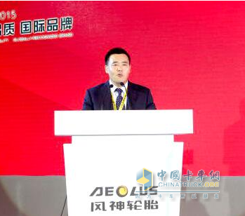 白忻平担任该公司第六届董事会董事长