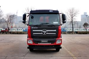 福田 瑞沃R 168马力 6X2 6.8米自卸车